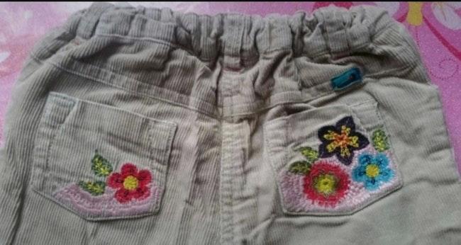 Pantalon hiver 18 mois obaibi