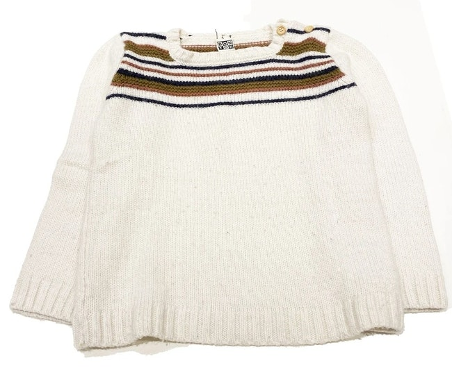 Pull beige 10 ans
