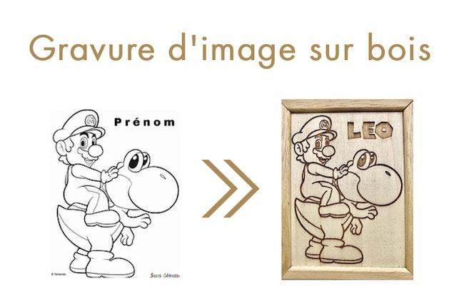 Gravure personnalisée sur bois Mario et Yoshi
