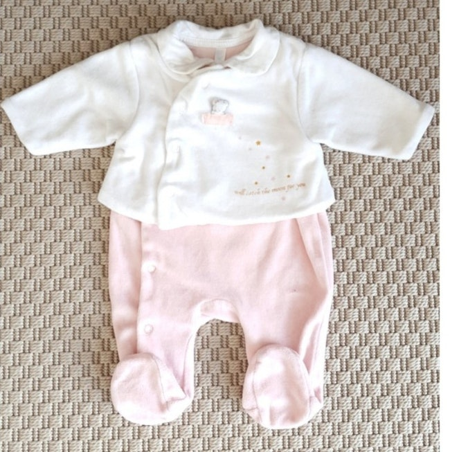 Pyjama 2en1 1 mois
